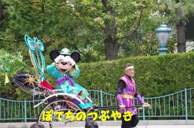 20110703 七夕M