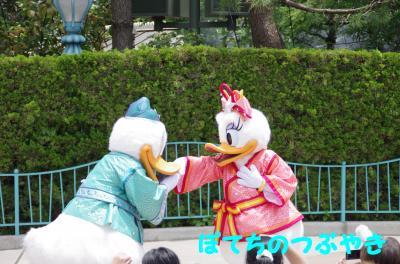 20110703 七夕D&D