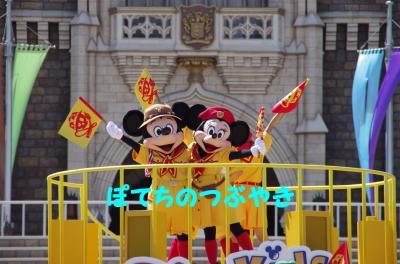 20110710 ナミナミナM&Min