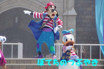20110710 ヒートG&D