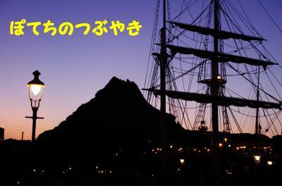 20110717 Sea