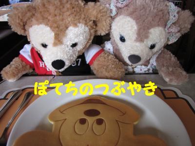 20110721 ホットケーキ