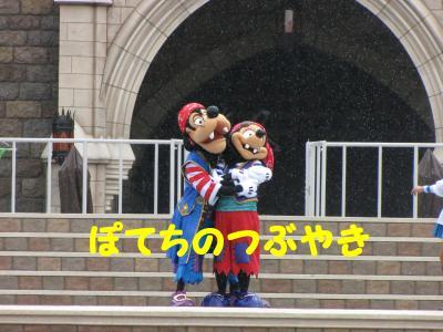 20110721 ヒート親子