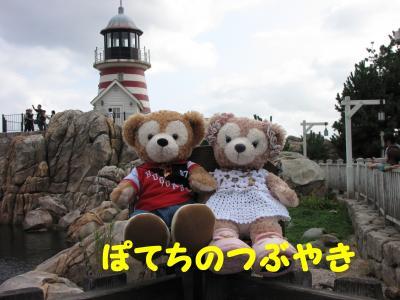 20110721 DufMay4
