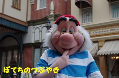 20110731 スミー