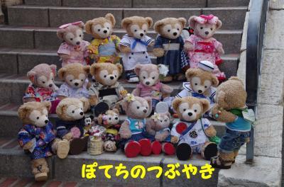 20110814 演説