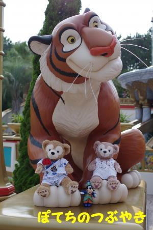 20110816 DufMay&G