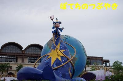 20110825 エントランス