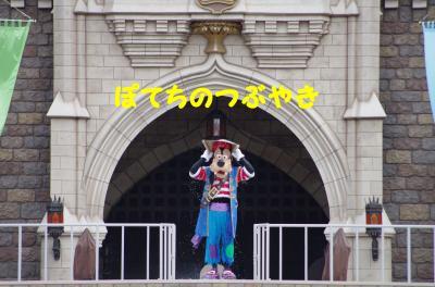 20110825 ヒートG