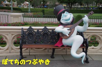 20110901 Landおばけ