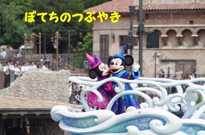 20110904 ミキミニ