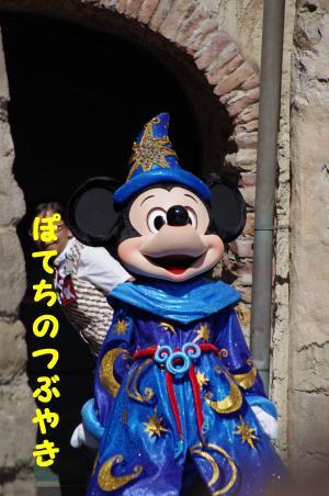 20110908 10周年ミッキー