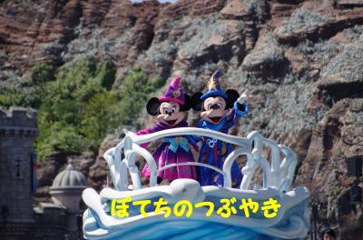 20110915 ビーマジミキミニ