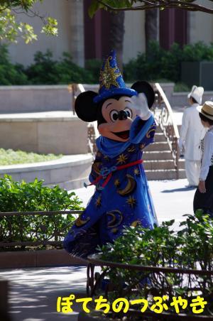 20110915 御挨拶ミッキー