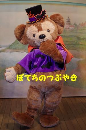 20110915 ダッフィー