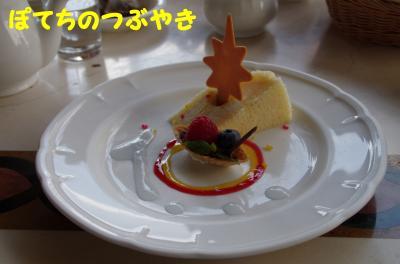 20110925 カナレット デザート