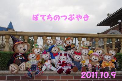 20111009 kkc3