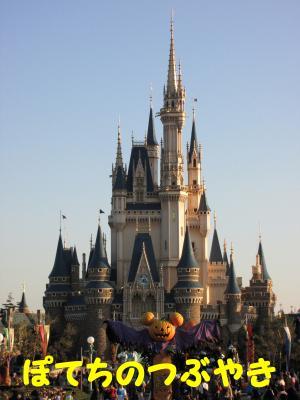 20111027 お城