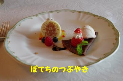 20111103 SSランチ デザート