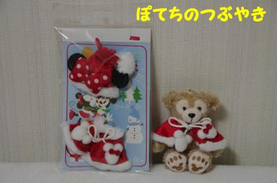 20111106 ストアクリスマス