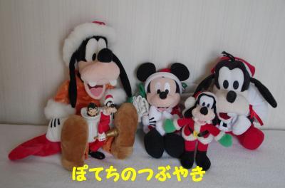 20111113 クリスマスぬいぐるみ