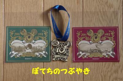 20111113 ワインラベル&メダル
