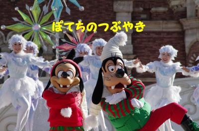 20111117 ウィッシュ親子