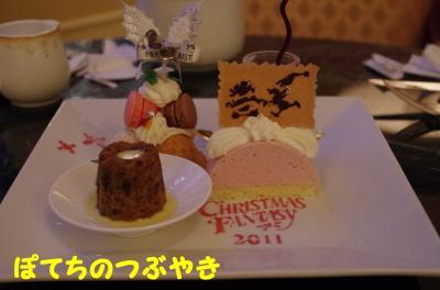 20111127 Landホテル アフタヌーンティー2