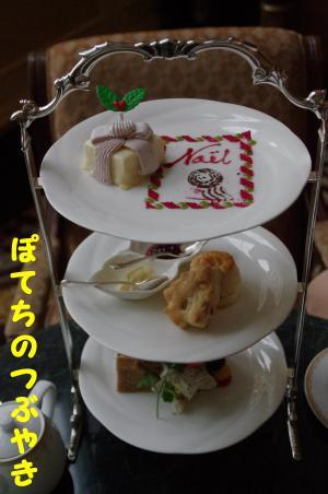 20111127 Landホテル アフタヌーンティー1