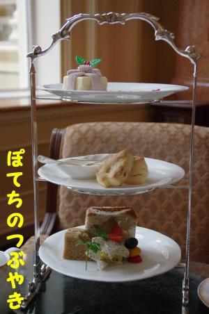 20111127 Landホテル アフタヌーンティー