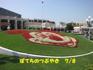 IMG_5000convert_20100711120208.jpg