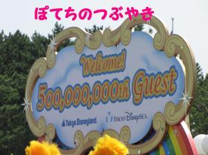 IMG_6633convert_20100829160618.jpg