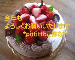 IMG_0399.jpg
