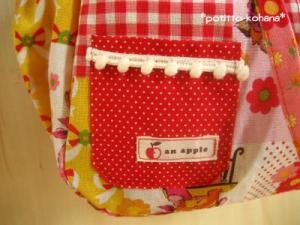 子ども用リュックレトロ赤ポケット