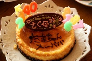 2011080615.jpg