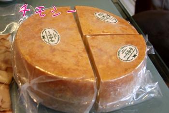 2011Hokkaidoh18.jpg