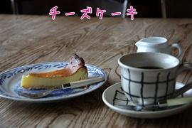 2011Hokkaidoh3.jpg