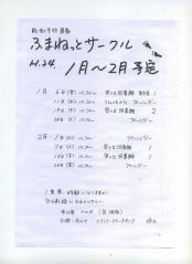 s-scaner280.jpg