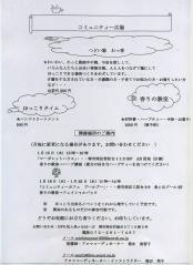 s-scaner282.jpg