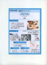 s-scaner286.jpg