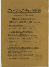 s-scaner290.jpg