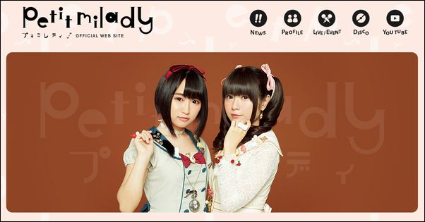 petit milady_official web site