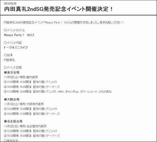 MAAYA-EVENT_01.jpg