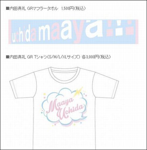 MAAYA-EVENT_02.jpg