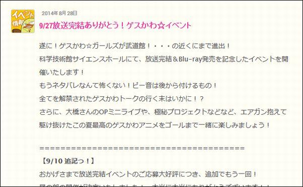 sabagebu_01.jpg