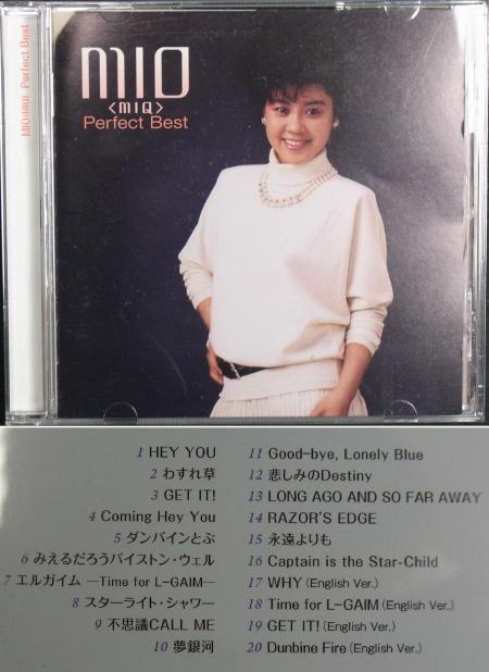 MIQ CD