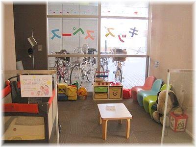 IMG_5350kispace.jpg