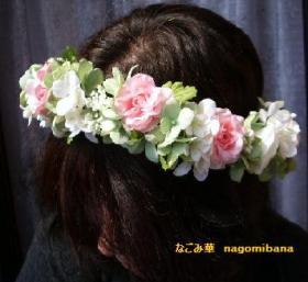 ボリュームある花冠