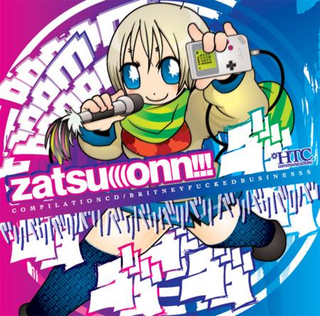 zatsu_cd.jpg