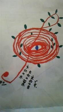 primevere  blog-091022_165508.jpg